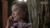《国民大生活》03集预告片