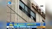 韩国:首尔市中心一栋建筑发生火灾