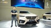 溜背轿跑VV7GT上市售19.18万起 看如何诠释中式豪华?
