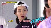 韩国女孩跳舞,宋智孝一脸羡慕,李光洙嘴都合不上了!