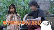 李子柒否认年入1.6亿,斥责不实传闻,网友纷纷力挺李子柒