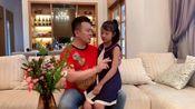 杨焘鸣老师跟女儿杨佩佩的对话