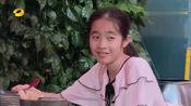 """《快乐哆唻咪》: 杨迪因为汤圆跟3个娃娃喊""""别说话"""", 太搞笑到无语了"""