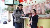 《公益之窗》第027期 2015年度上海福利彩票销售发行情况