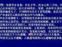 民法学(高起专)59-本科视频-西安交大-要密码到www.Daboshi.com