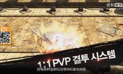 Nexon大型RPG手游《HIT》登录移动平台