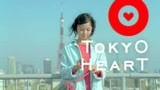腾讯播客-宫崎あおいtokyoheart广告
