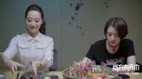 """南方有乔木 TV版 天生丽质,闺蜜撺掇南乔使用""""美人计"""""""