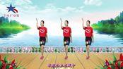 32步广场舞《你是我永远的痛》伤感情歌对唱,听哭了!