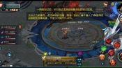 """魔域新资料片""""御剑天下""""海南一区龙渊剑域-英雄模式-难度困难(互通版)"""