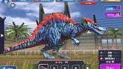 侏罗纪世界游戏 棘龙and犹他盗龙混合进化,【棘盗龙】,哈哈