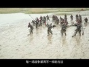 片花:特辑之战神陈嘉上