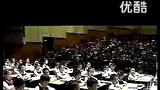 5的乘法口诀    全国小学数学名师教学视频