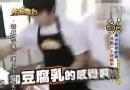 110521 黃金舞台 中華料理廚藝大比拼 SJM Part4