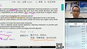 雷哥GMAT CR精讲课(Kevin老师主讲)