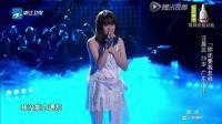 中国新歌声汪晨蕊催泪演绎《你还要我怎样》, 获赞已超薛之谦