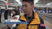 """西成高铁正式通车 """"双城生活""""泼面而来"""