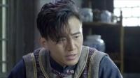《黑狐之风影》38集预告片