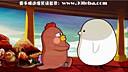 老湿2013最新46拯救小幺鸡 www.99leba.com