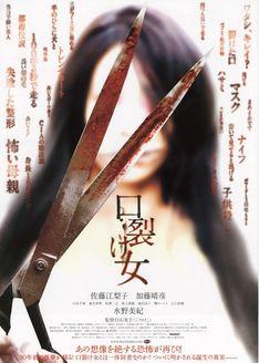 裂口女1(恐怖片)