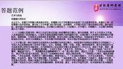 2019年中国艺术研究院611艺术概论考研真题参考书解析与流程讲解