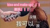 kiss and make up. black pink&duaLipa(dance cover)from 1M舞蹈室