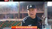"""雍和宫的""""护香老张"""" 60岁老民警 12年坚守保平安"""