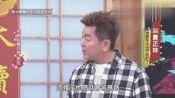 国光帮帮忙: 杨昇达调侃妹子不按套路来, 被康哥嫌弃