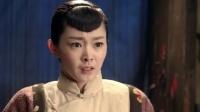 《传奇大亨》15集预告片