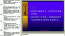 内科护理学(专升本)54-本科视频-西安交大-要密码到www.Daboshi.com