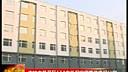 吉林市昌邑区134户低保家庭喜获廉租公寓_在线观看10个视频_土豆  吉林新闻联播