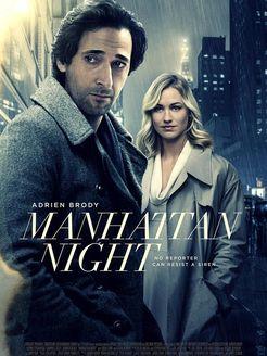 曼哈顿夜曲(恐怖片)
