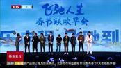 春节档票房58.4亿同比小幅增长《流浪地球》逆袭夺冠