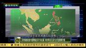 2017-02-08军情观察室 外媒:印度成中国第4大假想敌 或在边境搞事