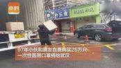 97年小伙匿名捐25万只口罩:我不需要采访,疫情早点过去就好 via@小时视频24