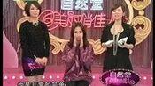 逛街达人的秘密武器:王婧 张茜 - 美丽俏佳人