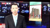 北京大兴国际机场安置房启动回迁