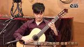 ユメセカイ yume sekai《刀劍神域-動畫片尾曲》Steven Law 羅翔 古典吉他演奏
