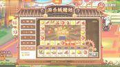 神仙道赌博是真害人