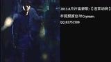 【违章动 太阳城娱乐城 http://6tycylc.com