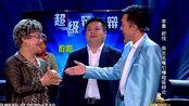 欢乐喜剧人:李菁舒悦爆笑辩论,李菁竟被说成俄罗斯套娃,真搞笑