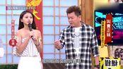 《国光帮帮忙》精华版:正妹遇疯狂粉丝追求,当众调侃露猥琐表情