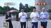 新编京剧《浴火黎明》上演