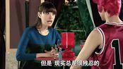 爱情公寓:只服关谷的普通话,一日千里,轻松搞定美女老师