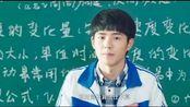 最好的我们:期中考试原题泄露班主任撤职,刘昊然和同学全力挽回