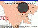 地震预警视频(2011年6月12日15时47分北川地震)—在线播放—优酷网,视频高清在线观看