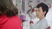 《双喜盈门》14集预告片