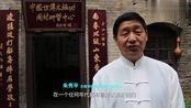 太极宗师杨露禅六代弟子在山东,义务授徒上百人