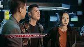 《守卫者·浮出水面[DVD版]》预告片_13