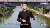赵州桥经历了非常多的战火,抗住了八次地震,它不是豆腐渣工程